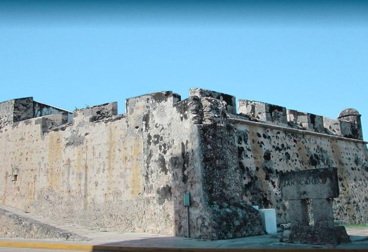 Baluarte San Carlos e Museu de Campeche México